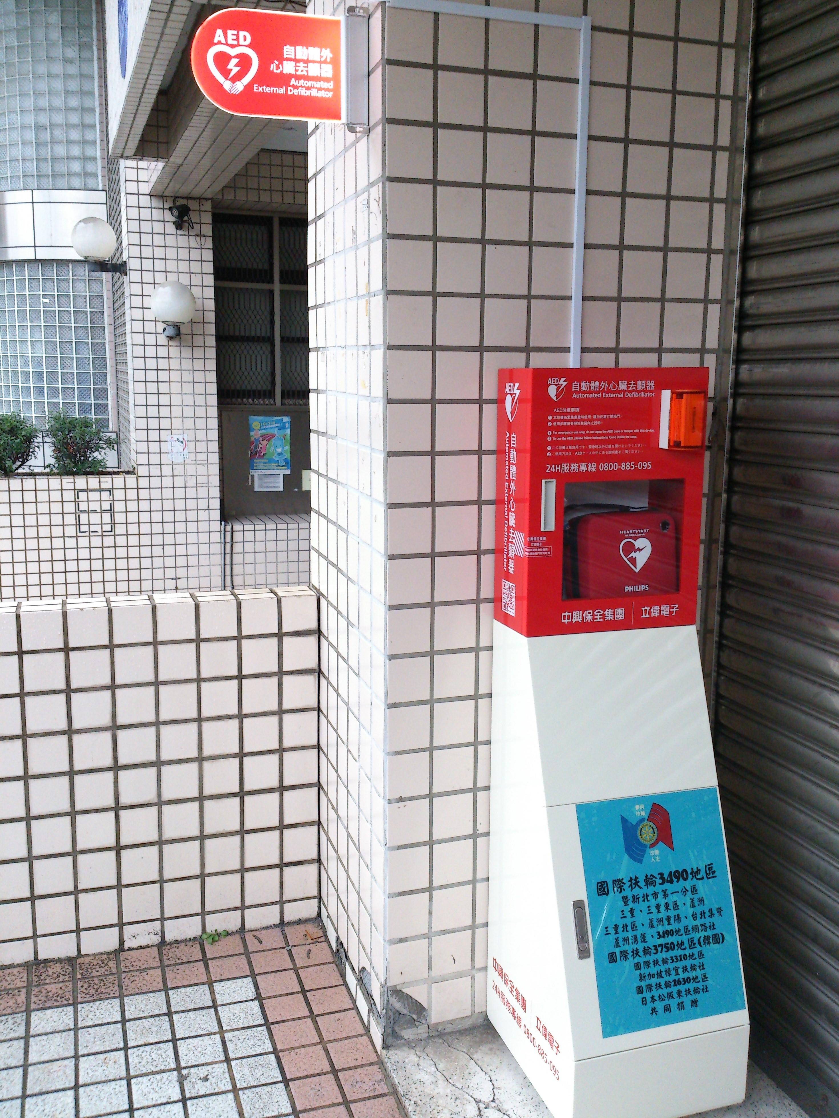本校AED位置